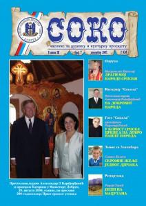 Soko07-page-001