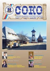 Soko 04-page-001