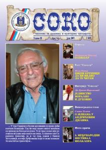 Soko05-06-page-001