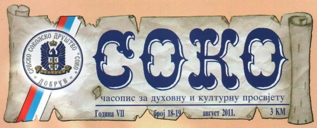 SOKO CASOPIS